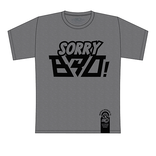 T-shirt Mario Román Sorry Bro 2 (Dark Grey)